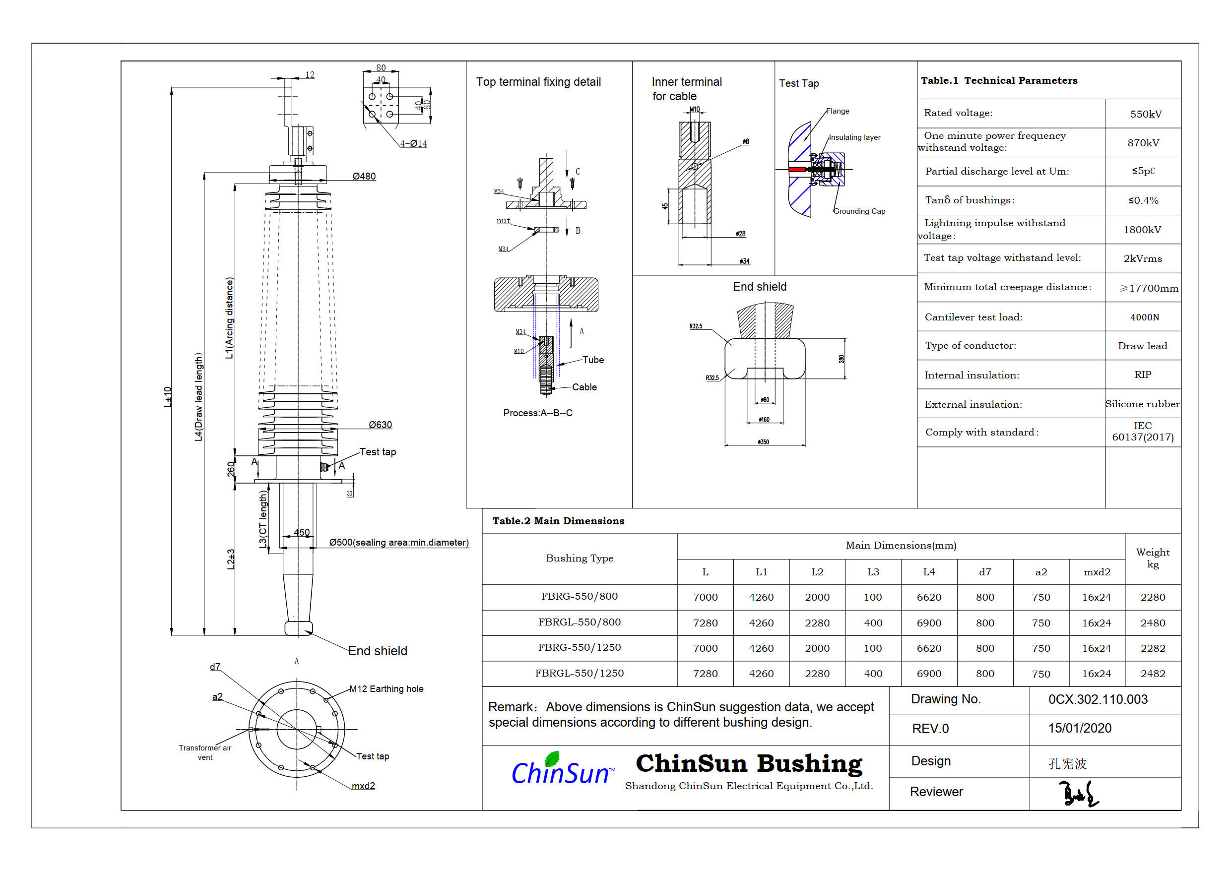 Drawing-transformer bushing-550kV_silicone rubber-DL-ChinSun